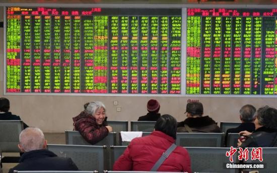 证监会对曹磊编造传播虚假炒股配资 行为处以顶格罚款
