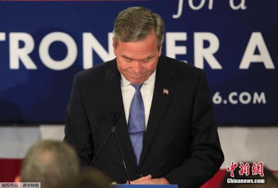 希拉里和特朗普赢得美大选关键州初选 杰布·布什退选