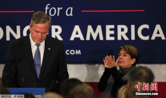 当地时间2月20日,美国前佛罗里达州州长、共和党竞选人杰布・布什宣布退出2016年美国总统竞选。