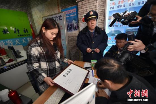 资料图为执法人员对沿街旅行社门市进行检查。中新网记者 金硕 摄