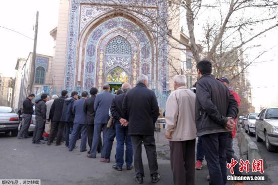 伊朗大选改革派拿下德黑兰 有利总统推进改革