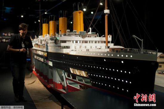 资料图:按1:30比例制作的泰坦尼克号模型。