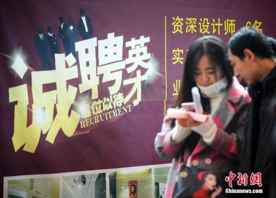 大学毕业生留京比例降至五成 下沉中西部与二线城市