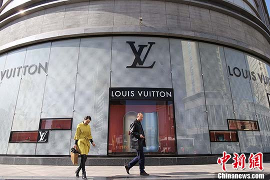 Six trends in China's luxury industry