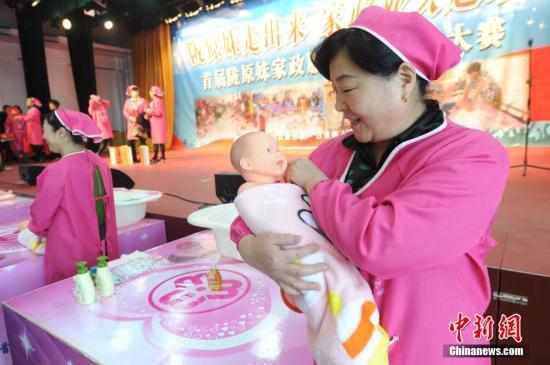 """中国内地传统""""扫尘""""渐变迁春节家政服务趋紧俏"""
