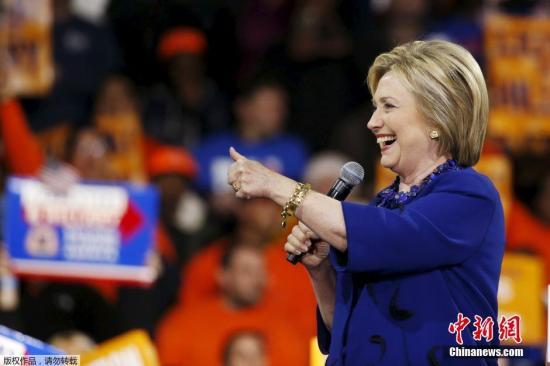 资料图:美国纽约,民主党候选人希拉里举行竞选集会。