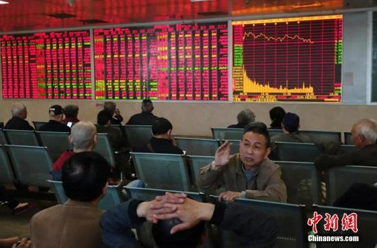 资料图:证券交易大厅。<a target='_blank' href='http://www.chinanews.com/'>中新社</a>记者 刘忠俊 摄