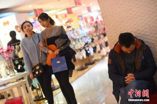 2015年湖南省物价水平涨幅