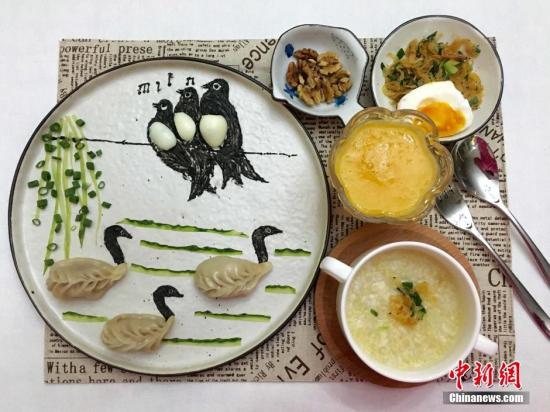 资料图:一份精致的中式早餐。(受访者供图)