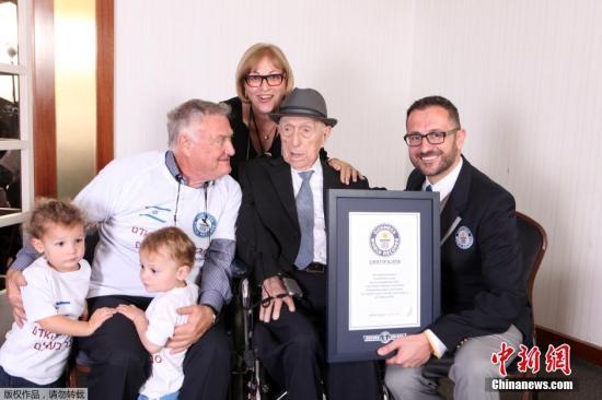 2016年3月11日讯,以色列人Kristal(右二)以112岁178天的高龄获得吉尼斯世界纪录办法的世界最年长者证书。