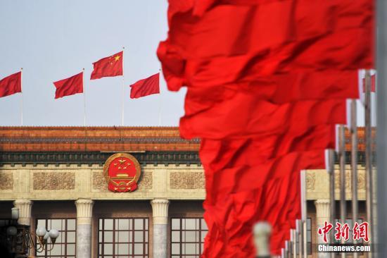 资料图 :2016年3月5日,十二届全国人大四次会议在北京人民大会堂开幕。会场外红旗迎风飘扬。 中新社记者 金硕 摄