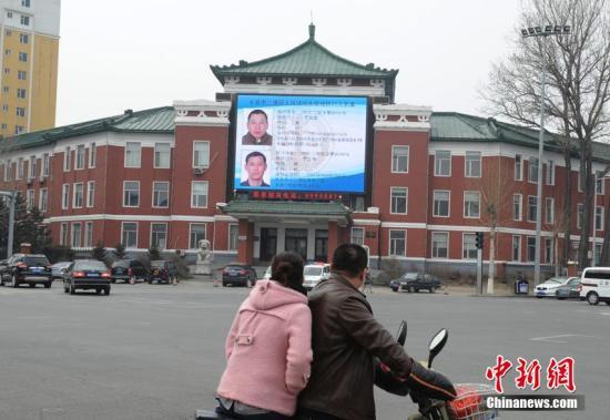 """资料图:街头被公布的""""老赖""""个人照片。(图文无关) 张瑶 摄"""