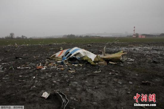 载62人客机在俄坠毁全员遇难 家属将获百万卢布赔偿