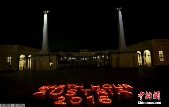 在维也纳美泉宫前,民众用蜡烛摆出地球一小时活动的字样。