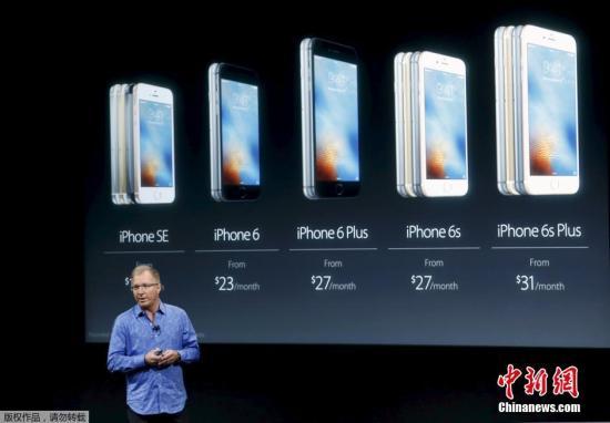 资料图:苹果手机。
