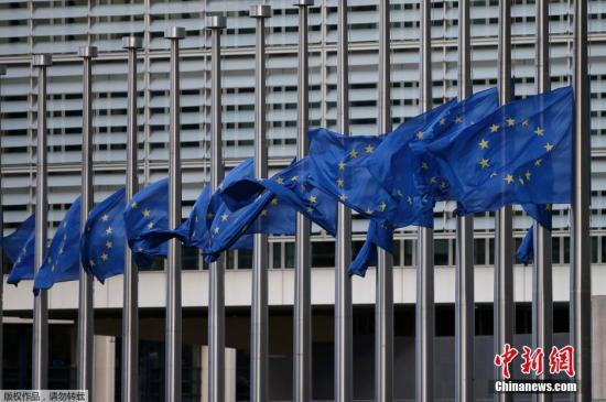 资料图:欧盟总部大楼前。
