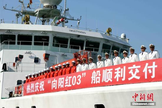 """资料图:中国最先进的4500吨级""""向阳红03""""海洋综合科考船。王东明 摄"""