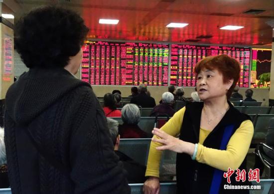 资料图:两位股民正讨论股市走势。<a target='_blank' href='http://www-chinanews-com.520room.com/'>中新社</a>记者 刘忠俊 摄
