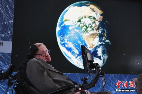 知名物理学家史蒂芬·霍金去世 享年76岁