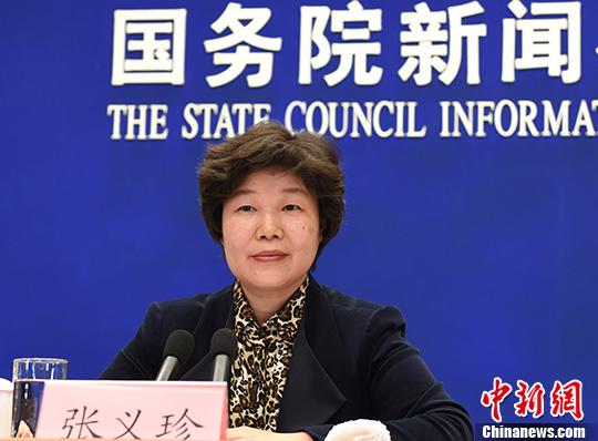 <a target='_blank' href='http://www.chinanews.com/'>中新社</a>记者 张勤 摄