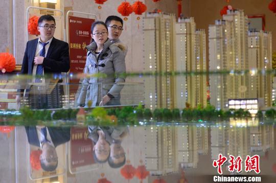 下半年中国房地产市场整体将降温