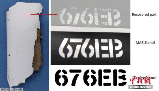 4月20日消息,澳大利亚基础建设和交通部长达伦?切斯特20日发表声明称,澳大利亚运输安全局已公布的技术报告证实在莫桑比克发现的两片飞机残片确属马航MH370客机。图为发现的飞机残片与原波音模板对比。 文字来源:新华社