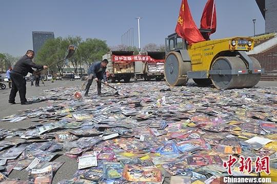 资料图:销毁非法出版物。 中新社记者 韦亮 摄
