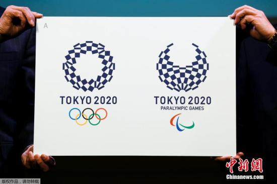 2020年东京奥运会和残奥会会徽。