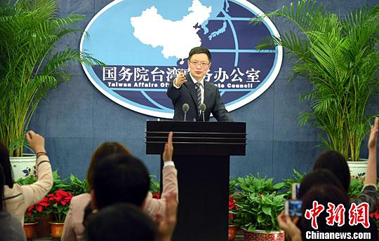 4月27日,国务院台湾事务办公室在国台办新闻发布厅举行例行新闻发布会。国务院台办发言人安峰山回答记者提问。<a target='_blank' href='http://www.chinanews.com/'>中新社</a>记者 张勤 摄