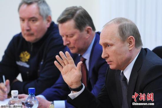 普京:美在欧部署武器将致军备竞赛 俄竭力避冲突