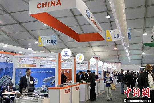 资料图 中国公司积极参与休斯敦国际海洋油气技术大会。<a target='_blank' href='http://www.chinanews.com/'>中新社</a>记者 王欢 摄