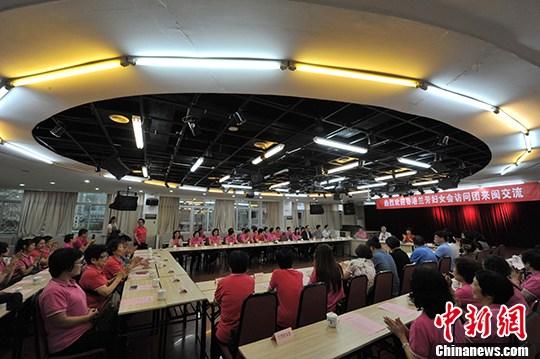 资料图:闽港合作 <a target='_blank' href='http://www.chinanews.com/'>中新社</a>记者 张斌 摄
