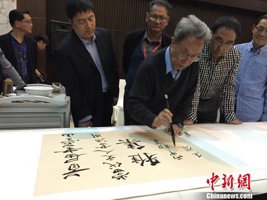 著名作家王蒙:从阅读传统文化中获取智慧