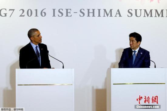"""当地时间5月25日,美国总统奥巴马开启访日行程。世界经济发达国家在日本伊势志摩召开七国峰会之前,安倍与奥巴马举行会晤。日本首相安倍晋三对美国总统奥巴马说,一名前美国海军陆战队队员承认在驻冲绳美军基地外参与杀害一名20岁的日本女子,日本对此""""深感愤怒"""" 。"""