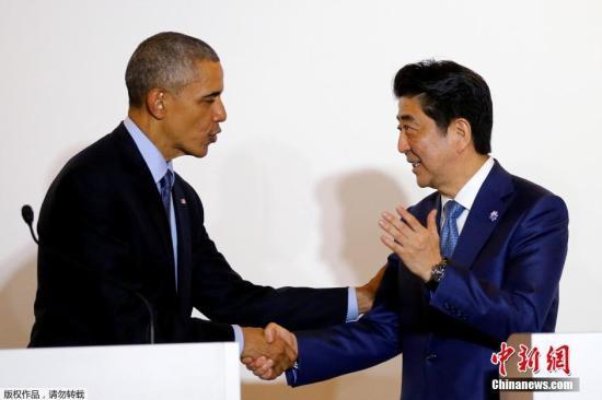 当地时间5月25日,美国总统奥巴马开启访日行程。世界经济发达国家在日本伊势志摩召开七国峰会之前,安倍与奥巴马举行会晤。
