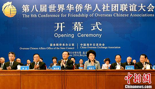 陈德铭向侨领阐述全球经济与一带一路倡议