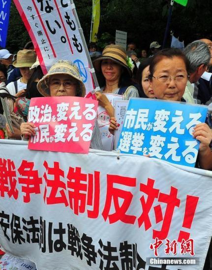 �����ձ�����6��5�������ٶȾۼ�����ܱ߾��м��ᣬ���鰲����Ȩ����̨�°��������������Ȩ�����䡰���ܡ�ͼı��<a target='_blank' href='http://www.chinanews.com/'>������</a>���� ���� ��