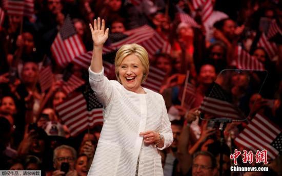 材料图:美百姓主党总统参选人希拉里。