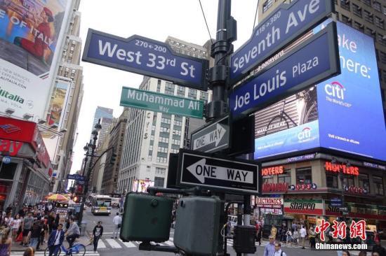 资料图:纽约曼哈顿麦迪逊广场。中新社记者 廖攀 摄