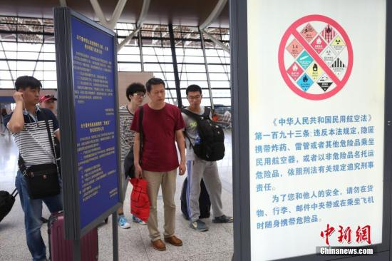 资料图:上海浦东机场适度加强了安检等级。 <a target='_blank' href='http://www.chinanews.com/'>中新社</a>记者 张亨伟 摄