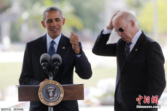 资料图:美国前总统奥巴马(左)与前副总统拜登。