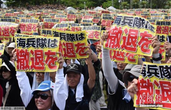 资料图:日本民众要求驻日美军离开日本。