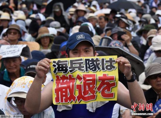资料图:日本冲绳当地民众要求驻日美军离开冲绳。