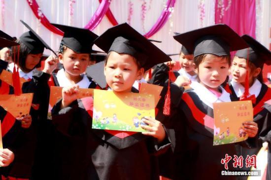 幼儿园萌娃毕业(资料图)。叶青 摄