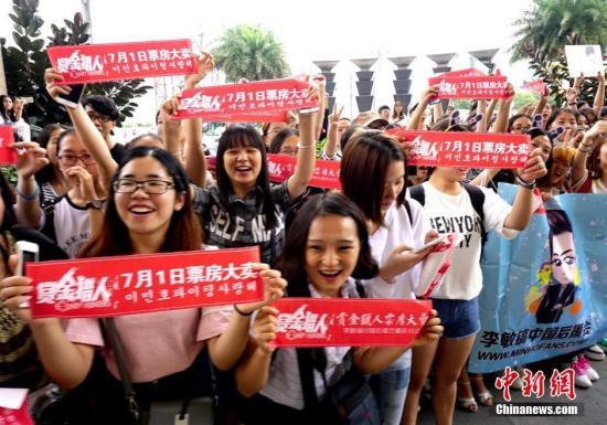 资料图:粉丝来到韩星李敏镐下榻酒店外拉横幅唱歌。周毅 摄