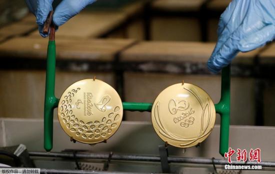 资料图:2016年巴西里约残奥会的奖牌。