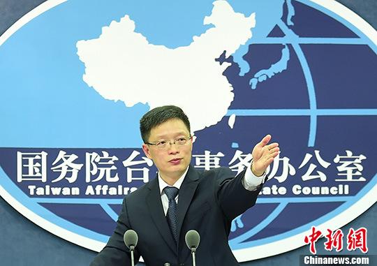 资料图:国台办发言人安峰山。 中新社记者 张勤 摄