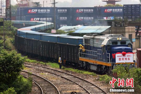 资料图。<a target='_blank' href='http://www.chinanews.com/' _fcksavedurl='http://www.chinanews.com/'>中新社</a>记者 泱波 摄