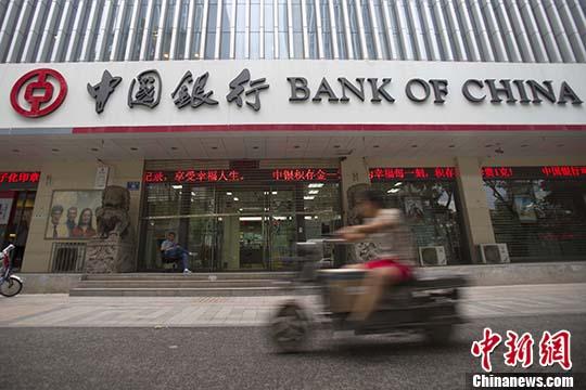山西太原,民众从中国银行前经过。 中新社记者 张云 摄