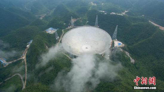 资料图:位于中国贵州省内的500米口径球面射电望远镜(FAST)。 记者 贺俊怡 摄